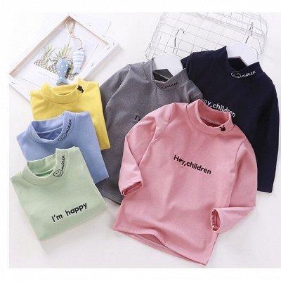 ✅Распродажа трикотажа. Костюмы, футболки, пижамы, белье — Кофточки унисекс (для мальчиков и девочек) — Кофты и жакеты