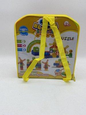 Детский конструктор Blocks в рюкзачке 48 деталей