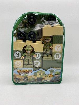 Детский конструктор Super Military в рюкзачке 46 деталей(для девочки)