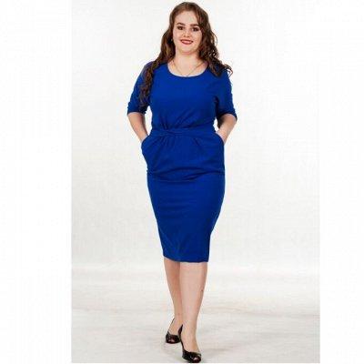 Миледи- элегантная стильная  одежда для женщин до 62 размера — Платья — Одежда