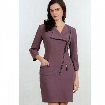 Миледи- элегантная стильная  одежда для женщин до 62 размера — Платья-коллекция 4 — Одежда