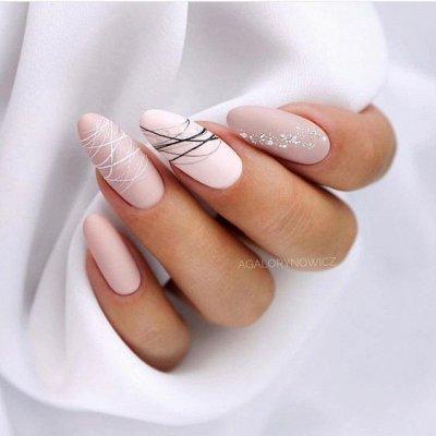❤️Art-Visage❤️ Жидкое стекло для идеального макияжа губ! — Рута — Лаки