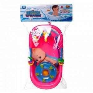 Игрушка для ванной Abtoys Веселое купание. Пупс в ванночке с набором игрушек940