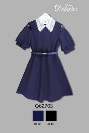 Платье Синий 1/2 Рукав