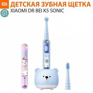 Детская электрическая зубная щетка Xiaomi DR Bei K5 Sonic Electric Toothbrush