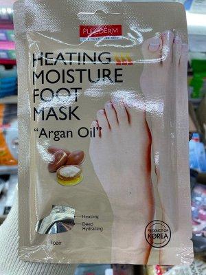 Маска для ног FOOT MASK Detoxifying/Instant softening/Heating Moisture 1 pair (PUREDERM)