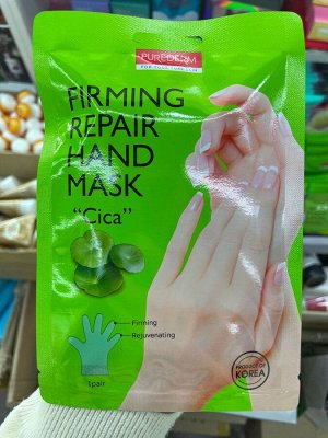 Маска для рук HAND MASK Firming repair/Radiance softening/Heating Moisture 1 pair (PUREDERM)