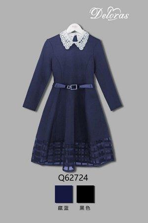 Платье Синий до запястья