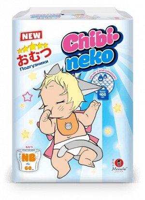 """Подгузники детские одноразовые """"Maneki"""" Chibi-neko, размер NB, <5 кг, 60 шт./упак"""