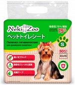 """Пеленки гигиенические для домашних животных """"NekiZoo"""", размер S, 33х45 см, 50 шт./упак"""
