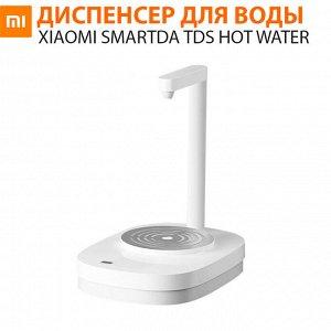 Автоматический настольный диспенсер для воды Xiaomi Smartda TDS Hot Water Collector