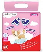 """Пеленки для домашних животных """"NekiZoo"""" гигиенические впитывающие, одноразовые, гелевые, с липучками, размер 45х60 см, 26 шт./упаковка"""