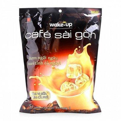🌶#ВкуснаяЕда. Только у нас перчик халапеньо. Идеально для 🌮 — Акция на растворимый кофе. Самые низкие цены! — Кофе и кофейные напитки