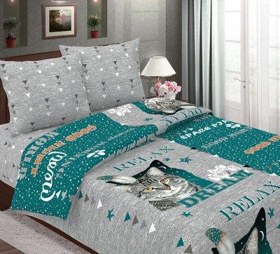 ™ВИКТОРИЯ - постельное белье от 775 руб, текстиль, трикотаж  — КПБ Бязь детская коллекция 100% хлопок — Постельное белье