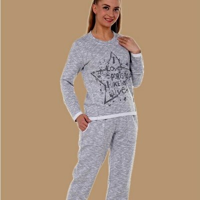 Iv-capriz, Иваново -одежда для дома, теплые новинки! — Все новинки здесь! — Одежда