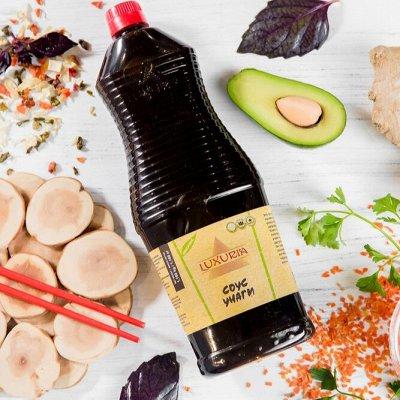 🥘 Самые вкусные, полезные и интересные продукты здесь!