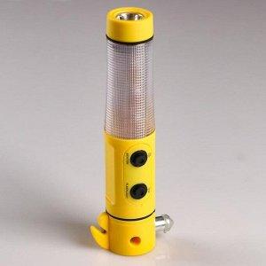 Фонарь многофункциональный 1 Вт: стропорез, магнит, молоток, 2АА