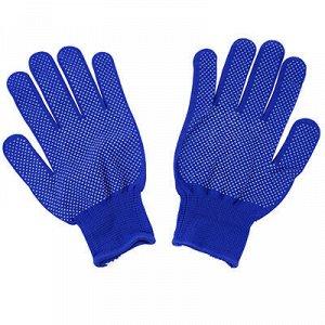 Перчатки нейлоновые с ПВХ, размер M, синий (Китай)