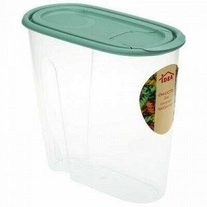 Банка для сыпучих продуктов пластмассовая 1,5л, 9х17х19,5см.