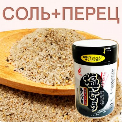 Японский кофе в фильтр-пакетах ・✿╲(。◕‿◕。)╱✿・ — Приправы, соусы, мисо (ᵔᴥᵔ) — Универсальные