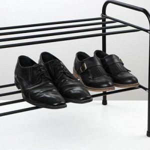 Подставка для обуви, 2 яруса, 82,5?32?48,5 см, цвет чёрный