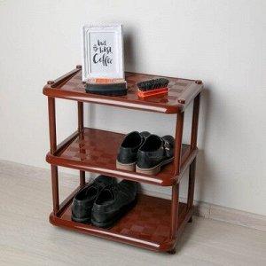 Полка для обуви «Универсал», 3 яруса, 49,7?30,7?56 см, цвет коричневый