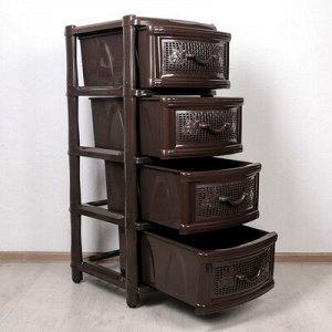Комод 4-x секционный «Эконом», цвет коричневый