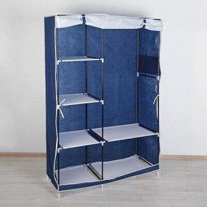 Шкаф для одежды «Подводный мир», 105?45?170 см