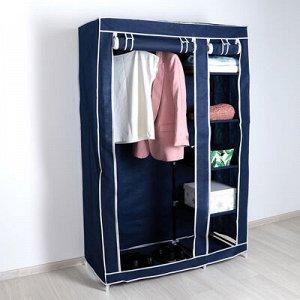 Шкаф для одежды 110?45?175 см, цвет синий
