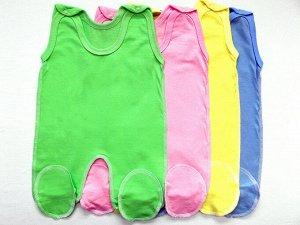 Ползунки Количество в упаковке: 1; Артикул: 068 КО; Ткань: Кулирка; Состав: 100% Хлопок; Цвет: Разноцветный Скачать таблицу размеров