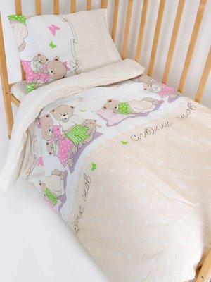 """Комплект постельного белья """"Сладких снов"""" Ясли"""