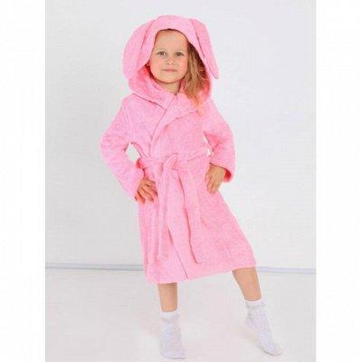 ИВАШКА и КО, отличное качество и цены. Одежда для всей семьи — ДЕВОЧКИ. Пижамы и одежда для дома
