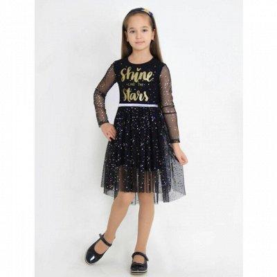ИВАШКА и КО, отличное качество и цены. Одежда для всей семьи — ПОДРОСТКИ- девочки
