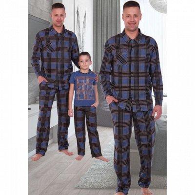 ИВАШКА и КО, отличное качество и цены. Одежда для всей семьи — МУЖСКОЕ. Костюмы, пижамы и одежда для дома
