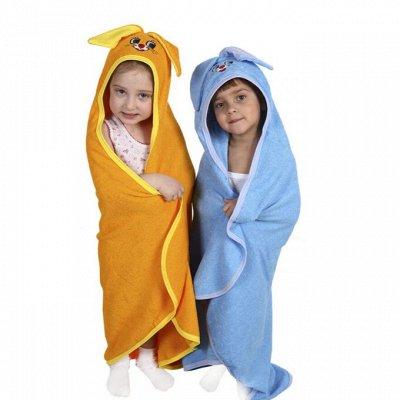 ИВАШКА и КО, отличное качество и цены. Одежда для всей семьи — ТЕКСТИЛЬ. Полотенца. Махровые и вафелька