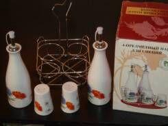 Набор керамический для специй на подставке 4 предмета