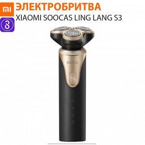 Электробритва Xiaomi Soocas Ling Lang S3