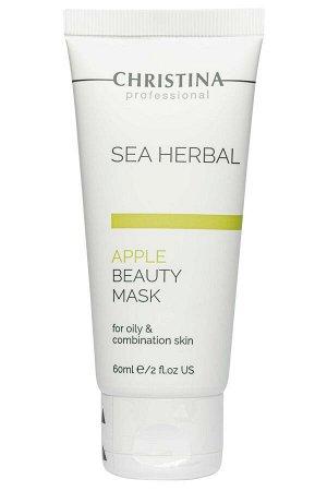 Маска красоты яблочная для жирной и комбинированной кожи / Sea Herbal Beauty Mask Green Apple Christina