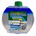 "Очиститель для ПММ ""Clean&Fresh"" 250 мл"