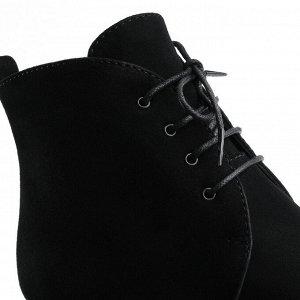 Ботинки женские со шнуровкой. Модель 3232 б замша (демисезон)