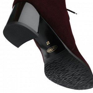 Ботинки женские со шнуровкой. Модель 3232 б замша бургундия (демисезон)