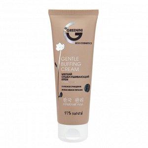GREENINI Мягкий отшелушивающий крем / Gentle Buffing Cream 75мл
