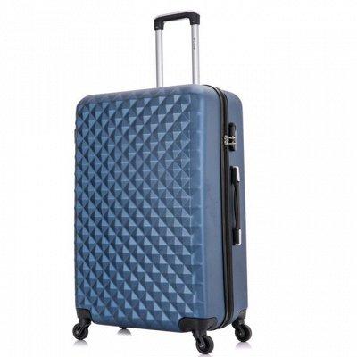 Чемоданы L`case - неубиваемые⚡Есть по 1 штуке!  — Чемоданы по 1 шт - от 2375 руб — Дорожные сумки