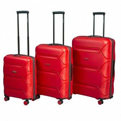 Чемоданы L`case - неубиваемые⚡Есть по 1 штуке!  — ПРЕСТИЖ — Дорожные сумки