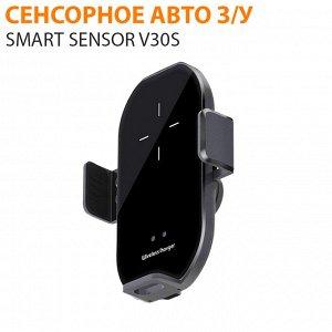 Авто зарядка-держатель с сенсорным датчиком Smart Sensor V30S