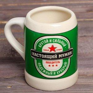 """Кружка пивная """"Настоящий мужик"""", 600 мл"""
