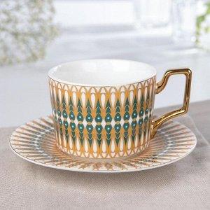 Кофейная пара «Жаклин», чашка 220 мл, блюдце d=15 см