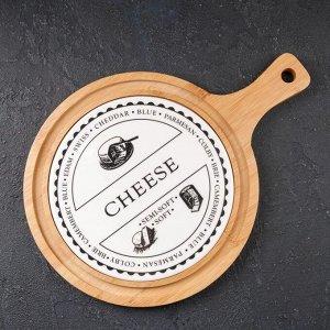 Блюдо с крышкой для сыра «Эстет», 31,5?23?18 см