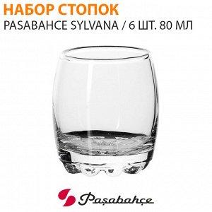 Набор стопок Pasabahce Sylvana / 6 шт. 80 мл