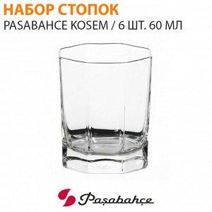 Набор стопок Pasabahce Kosem / 6 шт. 60 мл
